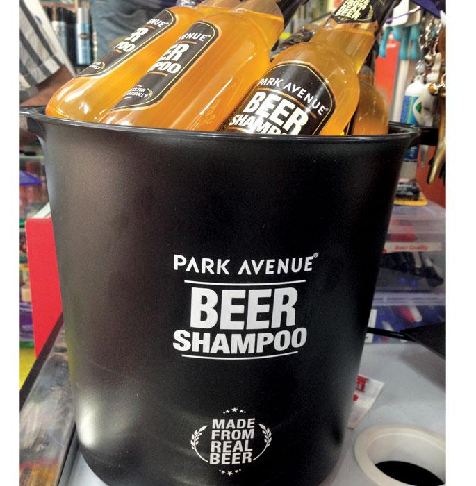 Park Avenue POP Displays