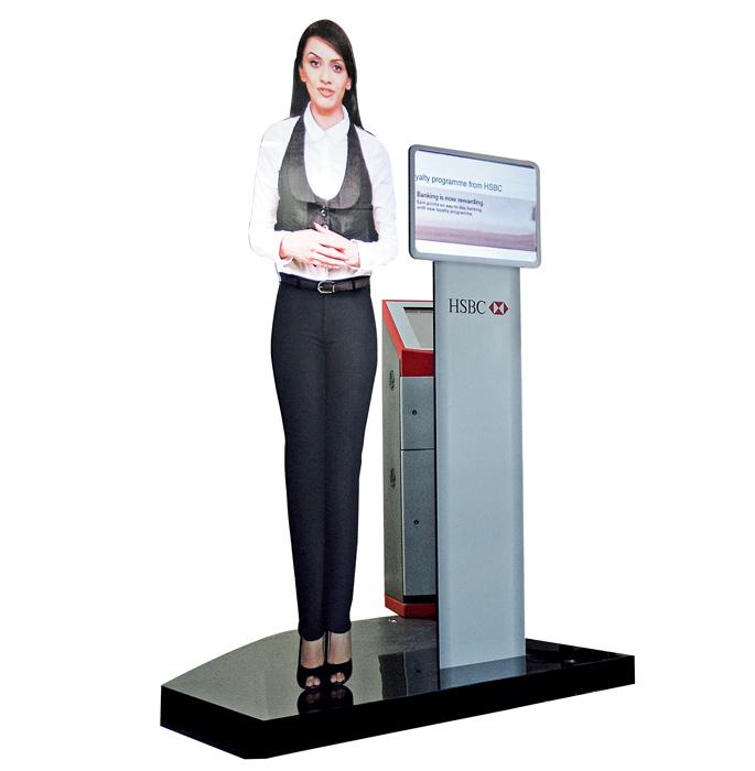 HSBC Virtual Floor Display