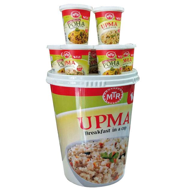 UPMA Cup Floor Display