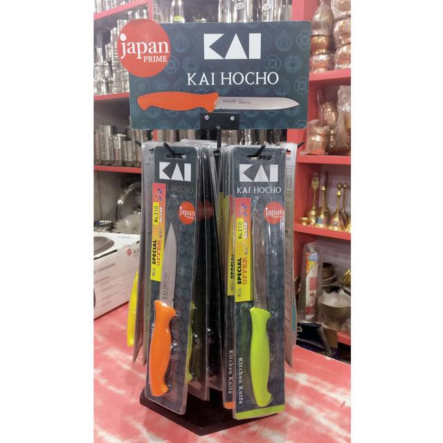 KAI Knife Displays