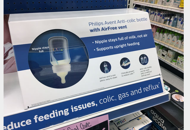 Philips AirFree Vent Demo Display