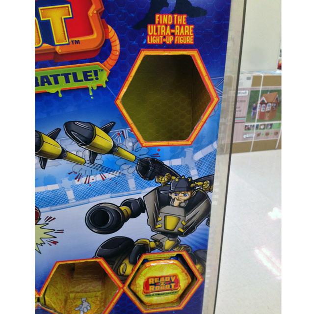 Ready 2 Robot Retail Display