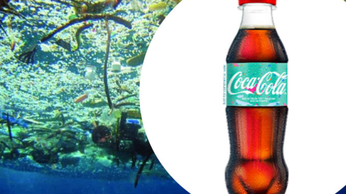 Coca-Cola Recycled Marine Bottle